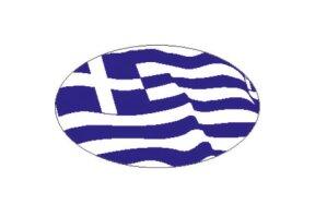 GREEK SELF ADHESIVE FLAGS